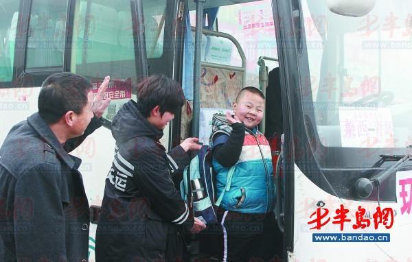 青岛汽车站开通邮寄儿童业务