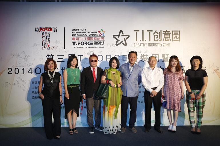 魅力中国 东方时尚·2014OMC世界比基尼模