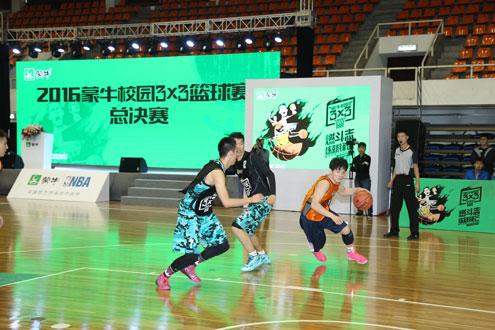 蒙牛校园3x3篮球赛精彩闭幕 郑州大学生获nba游学机会