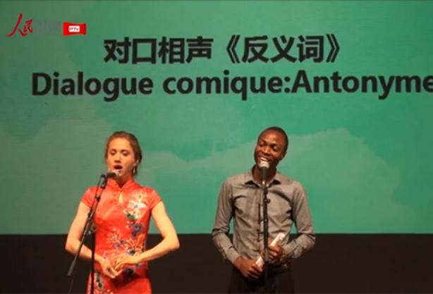 汉语,让梦想点亮未来