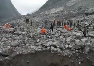 四川阿坝州茂县发生山体垮塌