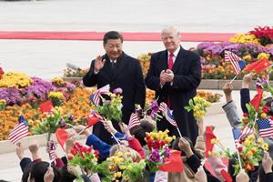 习近平主席举行仪式 欢迎美国总统特朗普访华