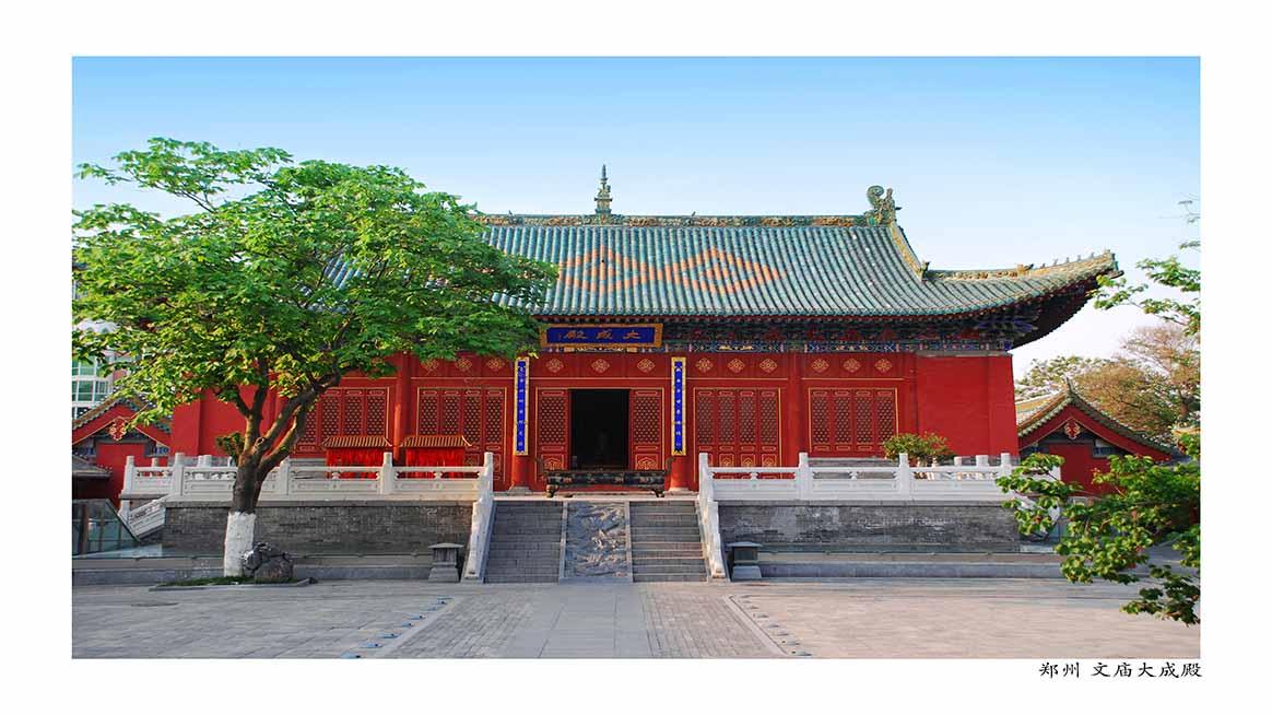 郑州:文庙大成殿 摄影师:王羿