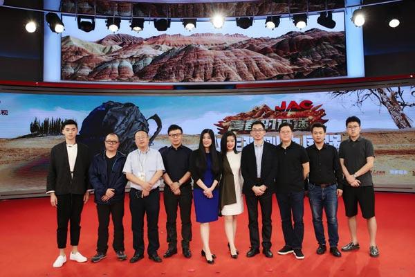 全国首档大型青年励志纪实节目《青春的征途》正式启程