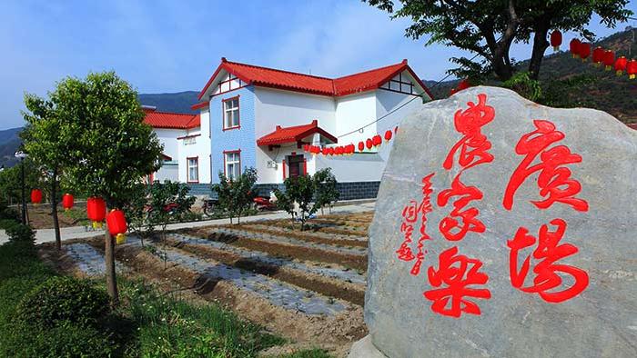 【四川建设村】美丽宜居新建设 攀西小康第一村直播时间:10月28日