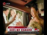 大唐集团副总蔡哲夫意外身亡 称其生前抑郁--人