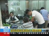 新七小福透露成龙近况--人民电视--人民网