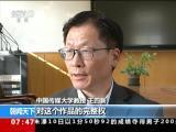 http://www.hljold.org.cn/heilongjiangfangchan/50417.html
