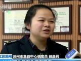 http://www.hljold.org.cn/caijingfenxi/72200.html
