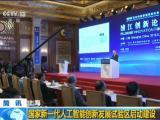 http://www.bjgjt.com/wenhuayichan/35342.html