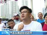 http://www.edaojz.cn/caijingjingji/171994.html