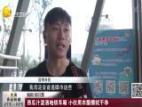 /fuzhuangpinpai/422467.html