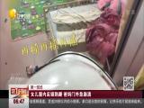 http://www.ahxinwen.com.cn/shehuizatan/62570.html