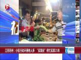 第六届上海科博会开幕人工智能成
