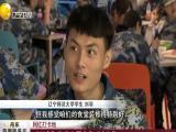 http://www.as0898.com/anshanjingji/12693.html