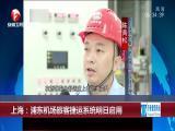 http://www.qwican.com/guojidongtai/1807074.html