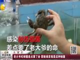 http://www.weixinrensheng.com/junshi/746676.html