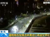 http://www.edaojz.cn/tiyujiankang/299997.html