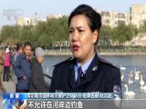 贵州贵阳:一在建工地建筑垮塌致