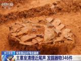http://www.hunanpp.com/kejizhishi/75282.html