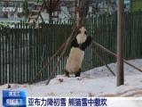 山西晋城:为图方便翻护栏腿被卡