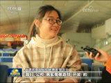 http://www.weixinrensheng.com/yangshengtang/1503690.html