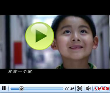 视频:成龙在人民大会堂拍MV引轰动 抢先鸟巢开