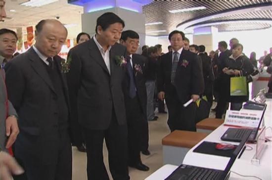 内蒙古 信息化便民服务一体化工程