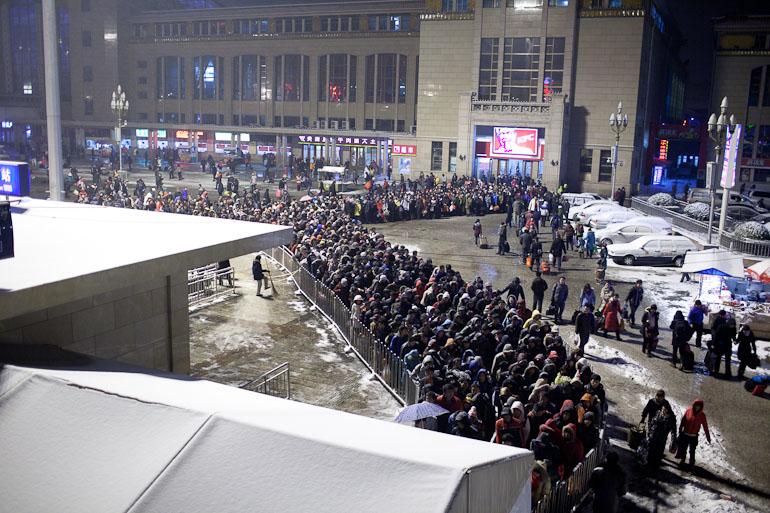 北京站运行有序