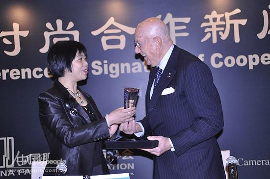 中国服装设计师协会与意大利时尚协会签订合作备忘录